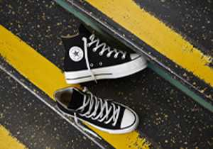 vente de sneakers en ligne